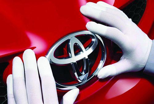 logo của ô tô toyota